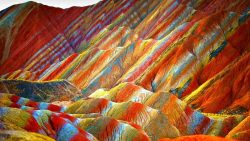 Colorful Chinese Mountains